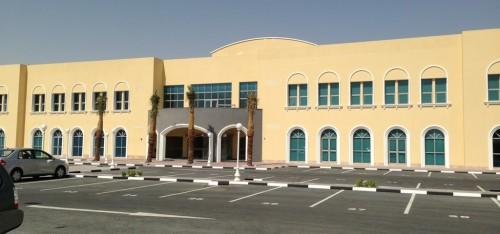 El Centro Anglicano en Qatar.