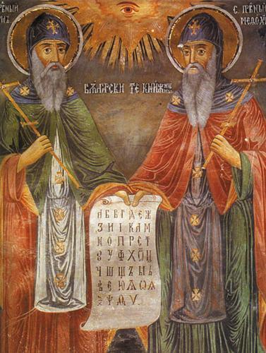 Saints Cyril and Methodious