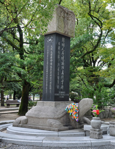 A cenotaph for Korean victims of the atomic bombings is in the Hiroshima Peace Park. It is estimated that at least 45,000 Koreans were among the 4000,000 who were killed in the bombings of Hiroshima and Nagasaki, or were exposed to lethal post-blast radiation. In addition, 300,000 Korean survivors were returned to Korea after WWII ended Japan's colonization of Korea. Photo: Mary Frances Schjonberg/Episcopal News Service