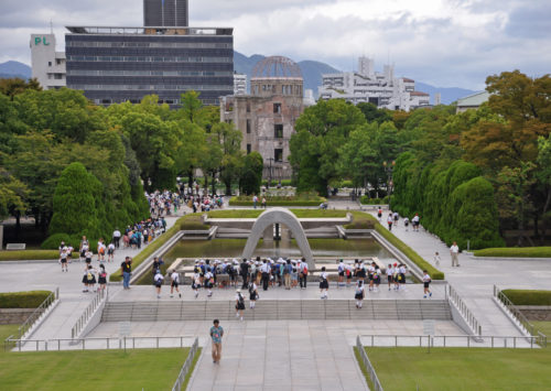 The Hiroshima Peace Park include the Peace Museum and the skeletal remains of the Hiroshima Prefectural Commercial Exhibition hall. Completed in 1915, the hall was the only building left standing near bomb's hypocenter, it soon became known as the Atomic Bomb Dome and is formally the Hiroshima Peace Memorial. Photo: Mary Frances Schjonberg/Episcopal News Service