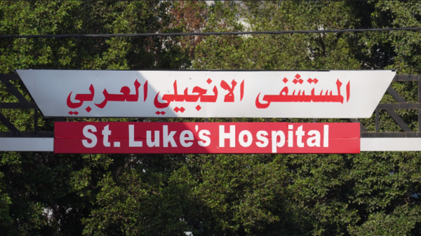 St. Luke's sign